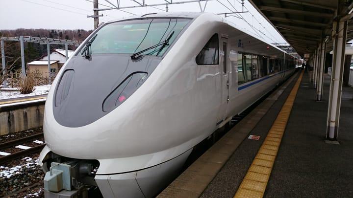 Akses Dari Stasiun Kanazawa ke Area Pemandian Wakura Onsen