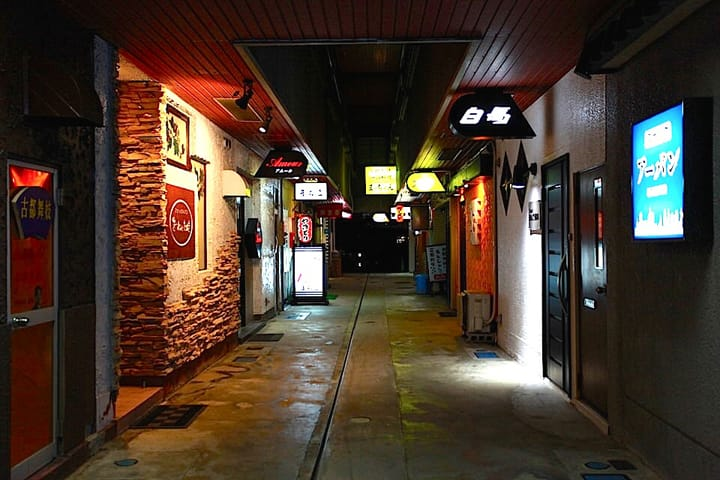 Stopping at Just One is a Waste! Try Bar Crawling at Wakura Onsen