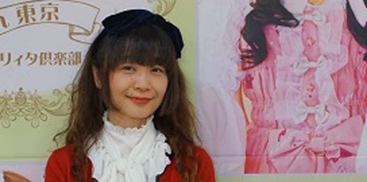 Mariko Suzuki: a Tokyo Guidebook from a Lolita's View