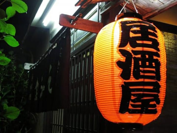 Traditional Japanese Lamps: Tell Toro, Andon, And Chochin Apart