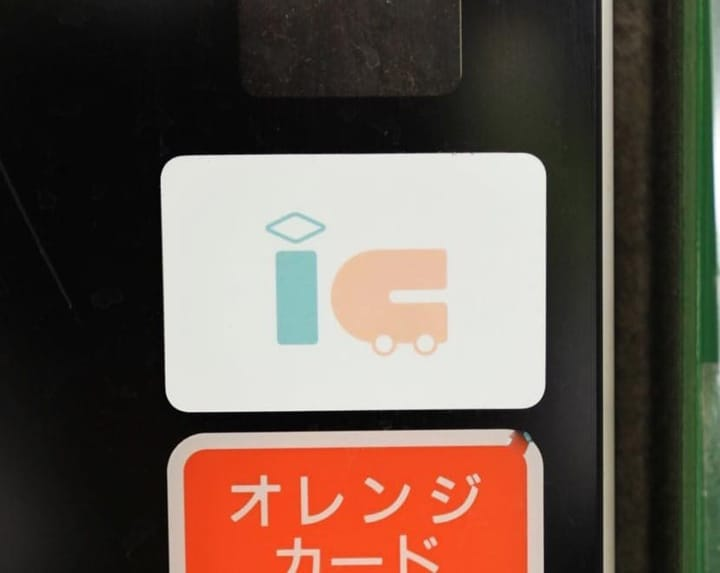 How To Use A Suica Card Outside Of Tokyo