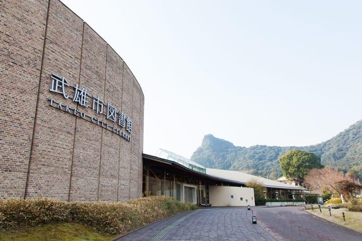 ¿Cafetería? ¿Biblioteca? La Biblioteca de la Ciudad de Takeo