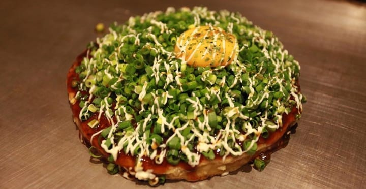 Japanese Encyclopedia: Okonomiyaki