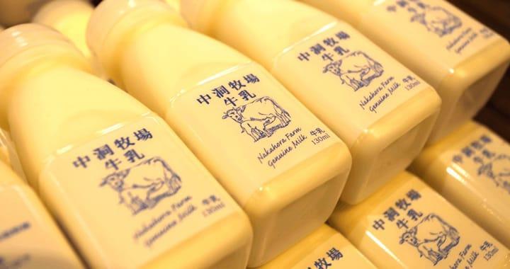 ハラル対応あり。自然放牧牛のミルクを味わう、銀座「なかほら牧場」