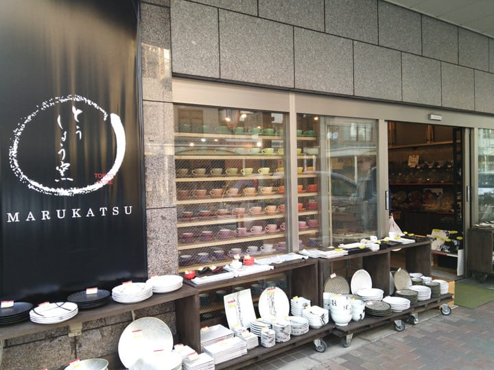 Shopping in Asakusa: Beautiful Tableware in