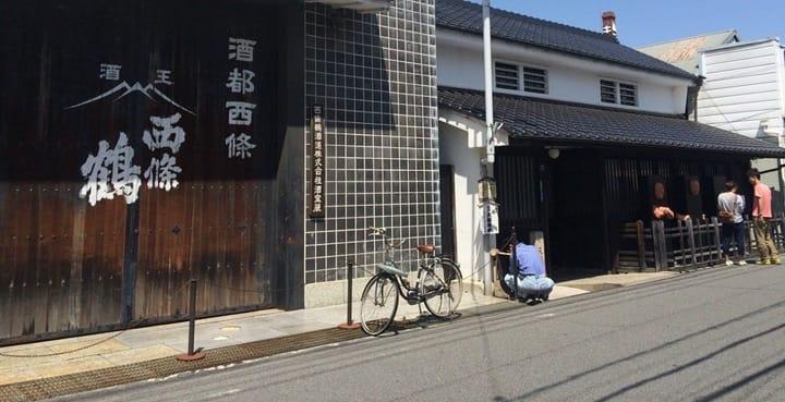 Sake Brewery Hopping In Saijo, Hiroshima - Enjoy Japanese Rice Wine!