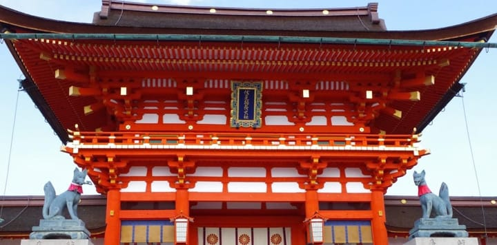 Discover Kyoto's Beauty From Your Home With