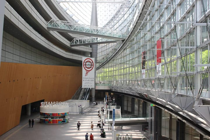 Tokyo International Forum, Marunouchi: Nature, Technology And History