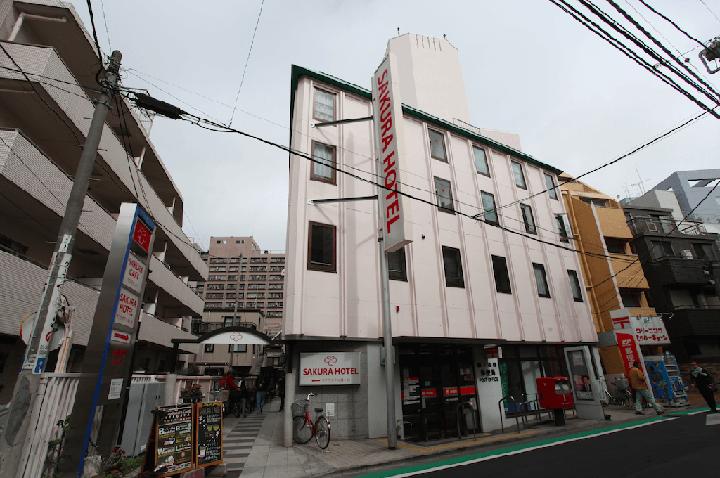 Sakura Hotel Hatagaya ile ilgili görsel sonucu