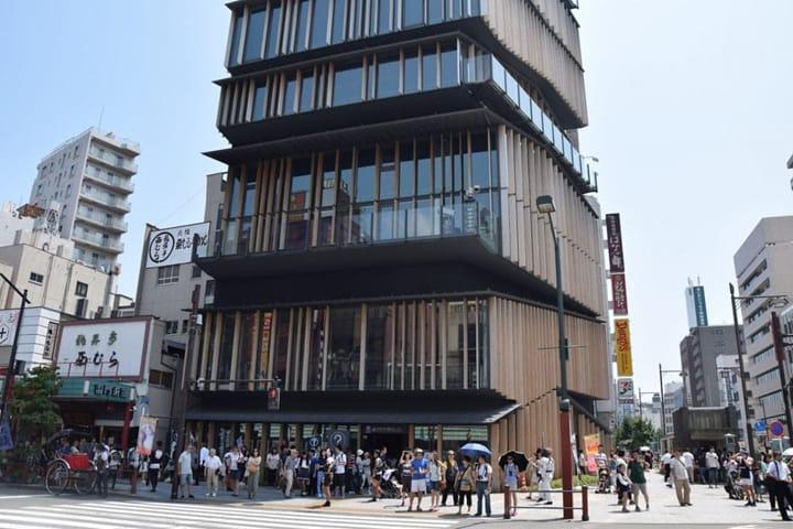 Pusat Pariwisata dan Budaya Asakusa