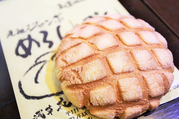 Want To Try Crispy Jumbo Melon Bread? Head To Asakusa's Kagetsudo!