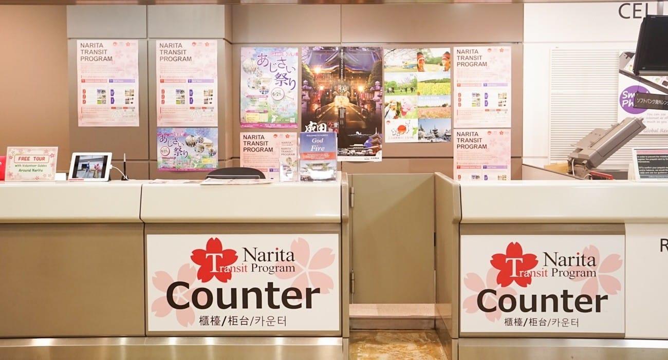 Bạn có thể tìm hiểu về Nhật Bản khi đang chờ quá cảnh qua chương trình 「Narita Transit Program」