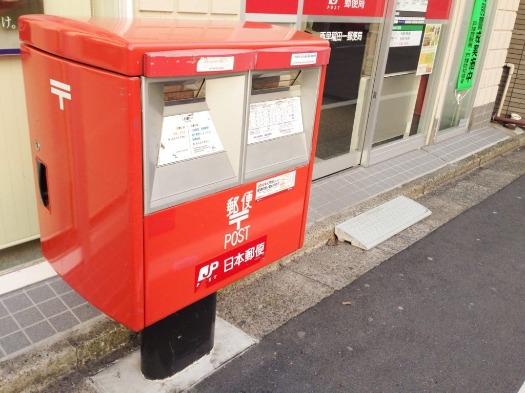 Drop A Line  Sending Domestic And International Mail In Japan