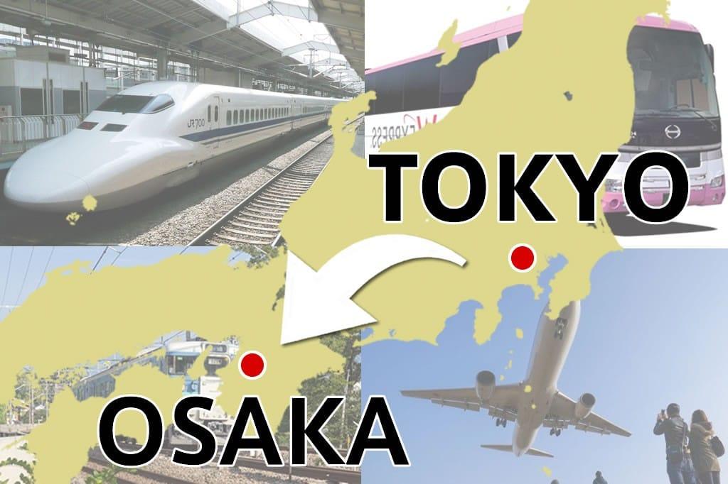 เปรียบเทียบระยะเวลาและค่าเดินทางสำหรับการเดินทางจากโตเกียวไปโอซาก้า!