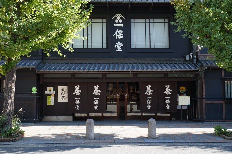 Kaboku Tea Room