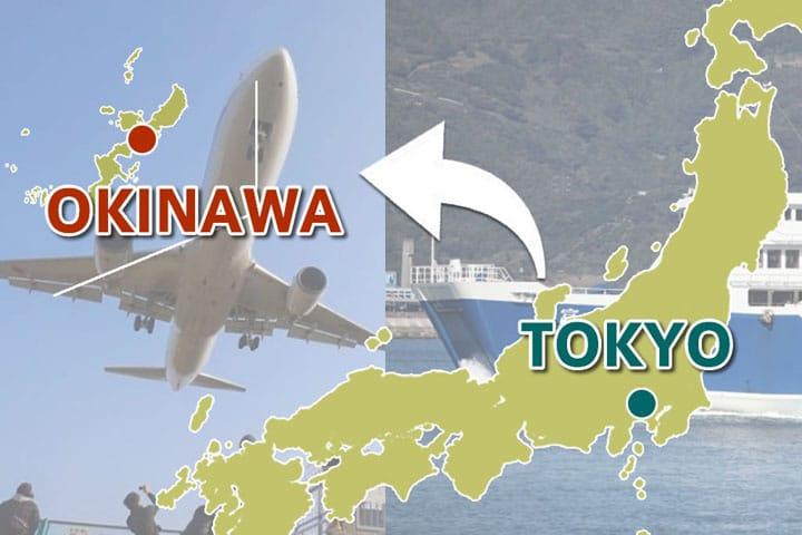 東京から沖縄までの行き方を時間や料金で徹底比較!