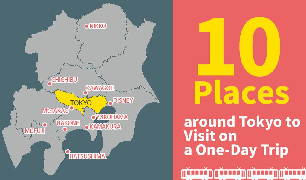 10 địa điểm du lịch có thể đi về trong ngày từ Tokyo