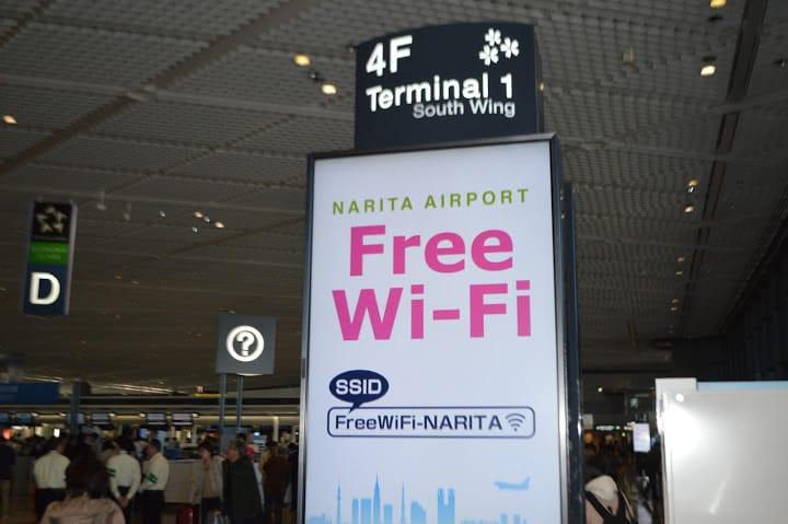 Free wifi 新幹線