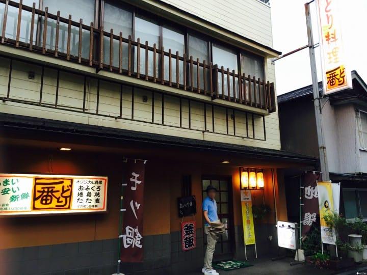 【大分縣日田】聽過生魚片,你吃過生雞片嗎?