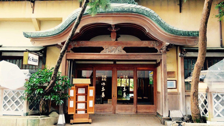 【靜岡】只要3000 日圓!入住百年文化財溫泉旅館