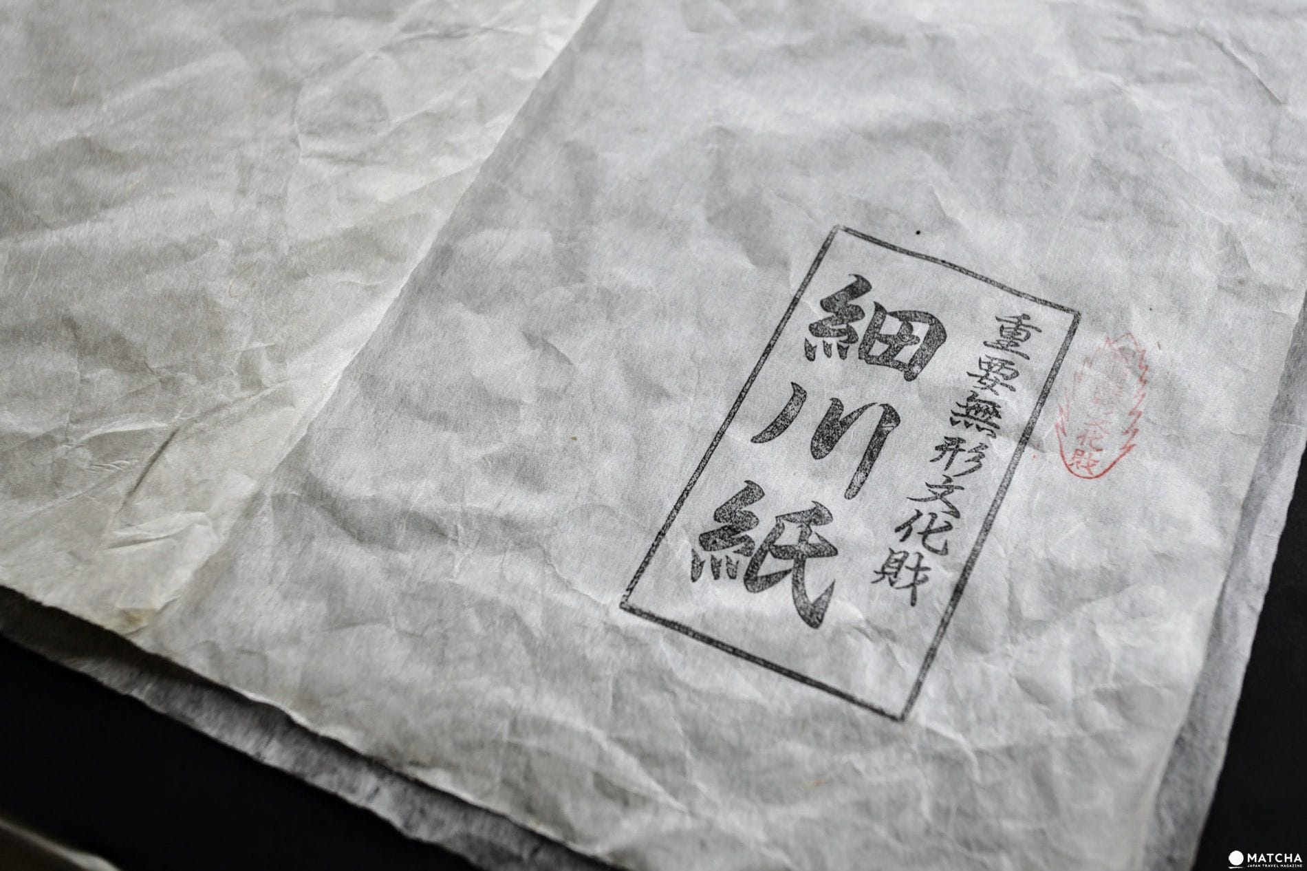 埼玉県 押絵羽子板&巖槻人形