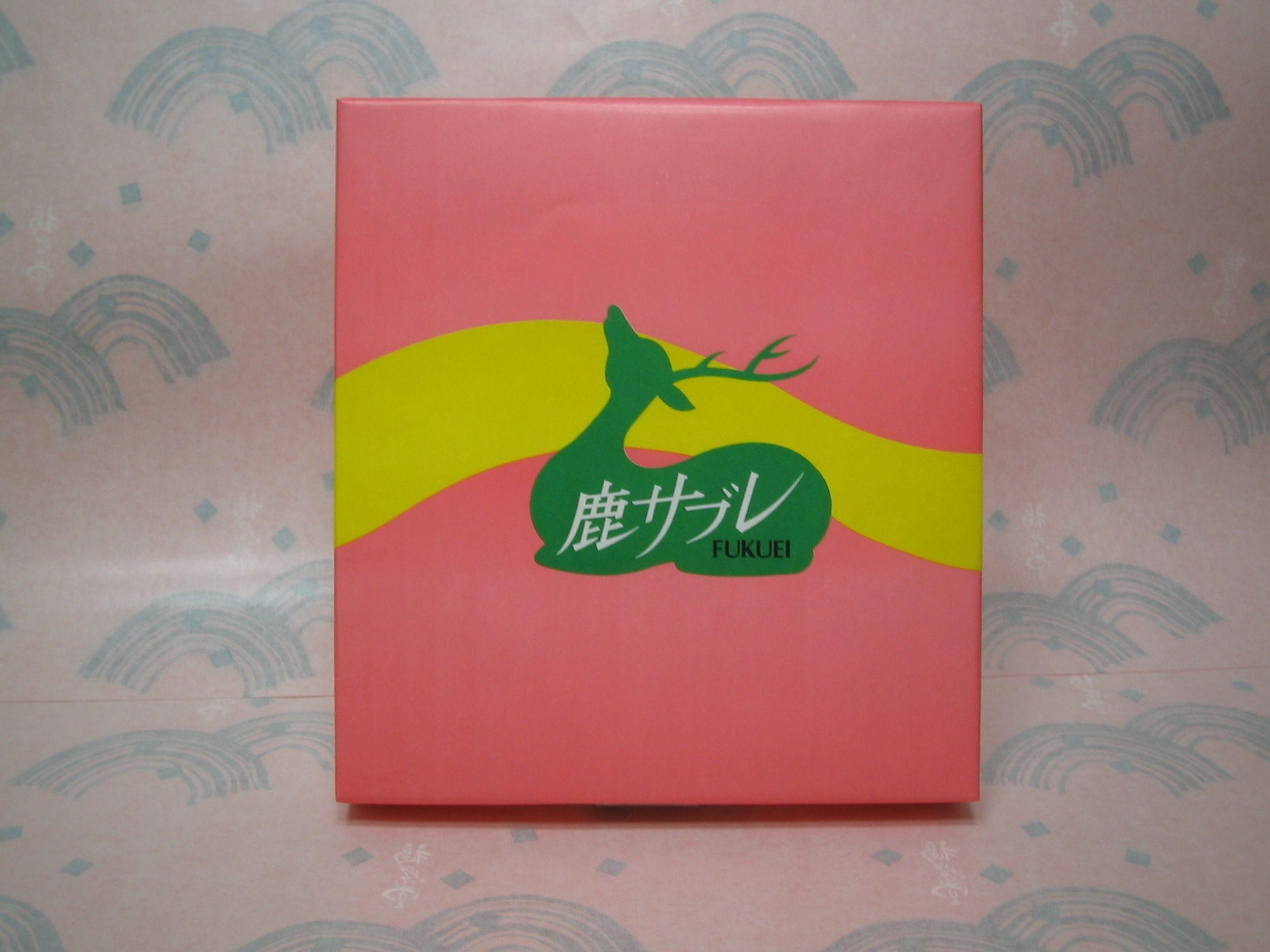 賞味期限が長い!旅行者にぴったりの奈良のおみやげ10選