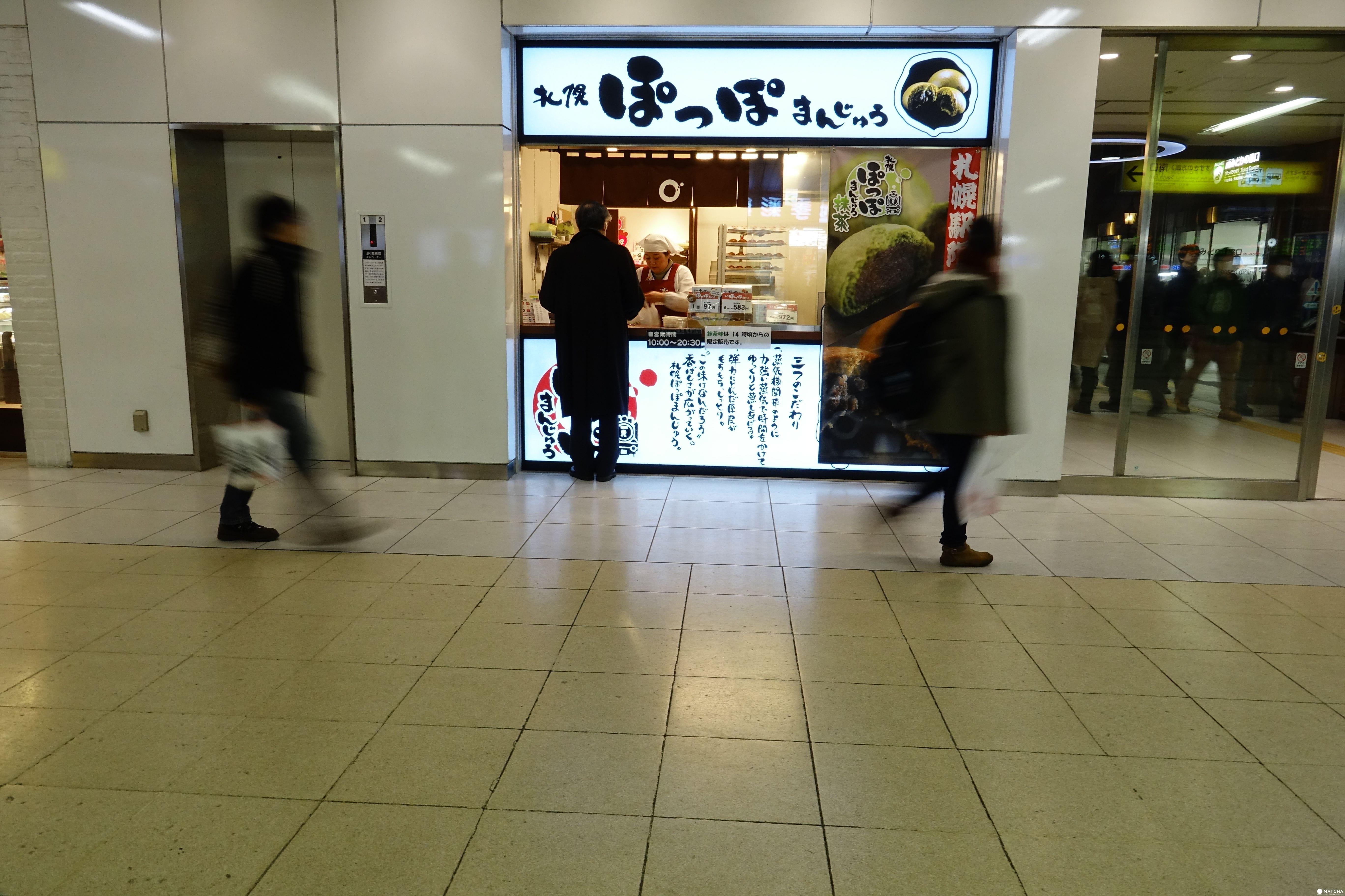 2017年北海道最愛10大甜品店(菓子店)上篇