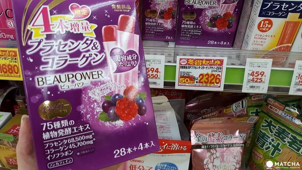 日本藥妝店必買-用吃的讓你從裡到外變Q彈美人!