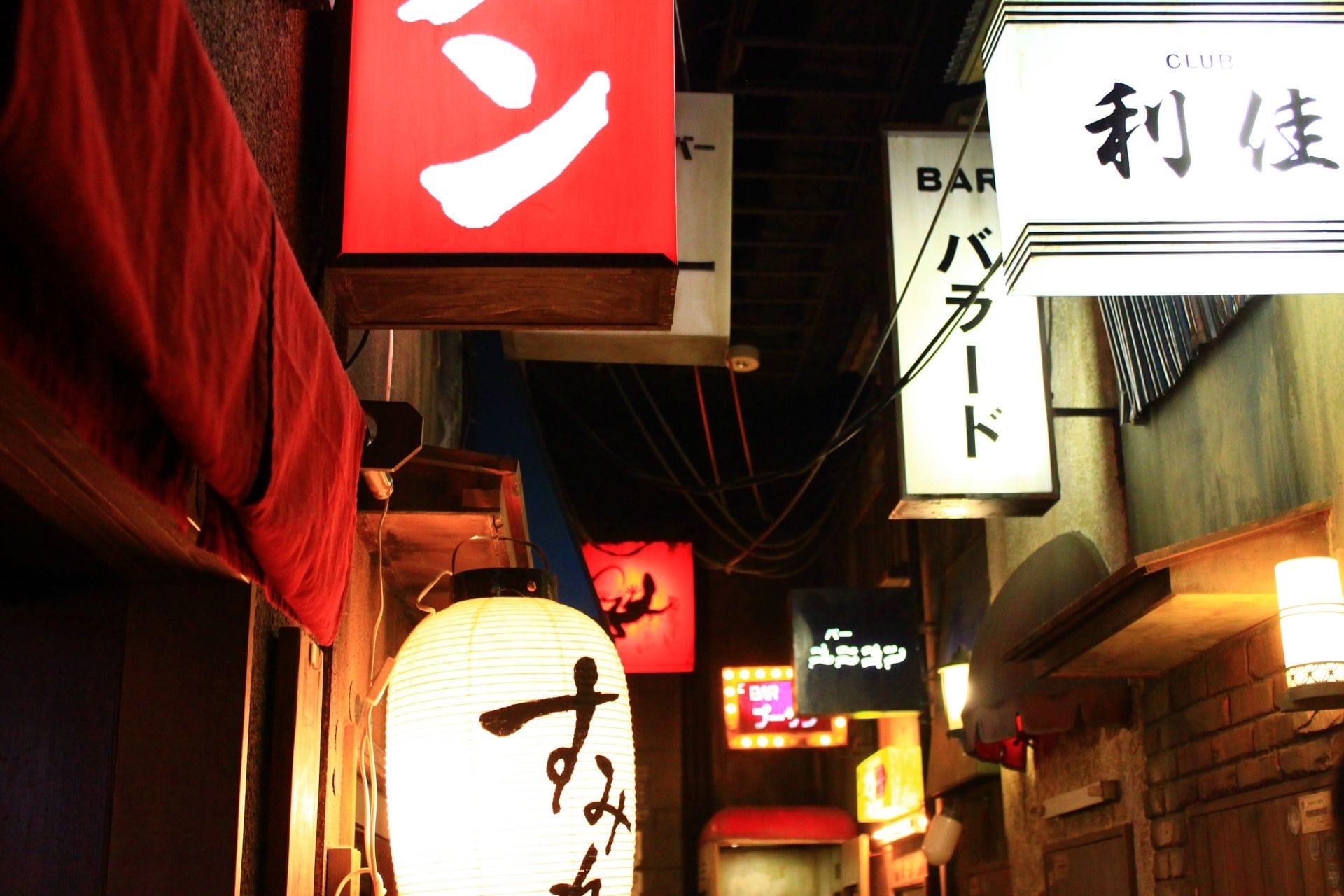 小心别误闯! 到日本各饮酒场所前该了解的几件事