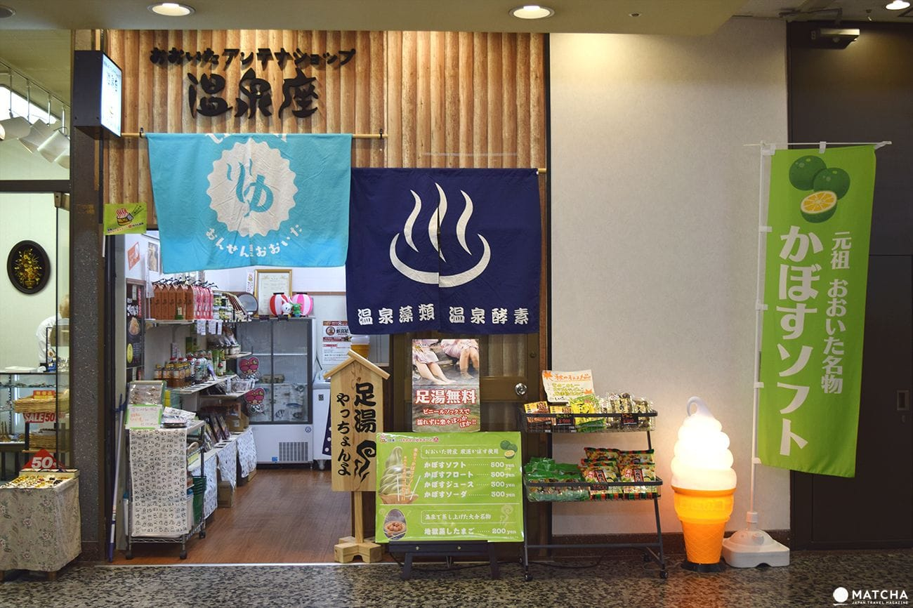 Beppu Hot Springs in Ginza?! The Oita Specialty Shop Onsenza
