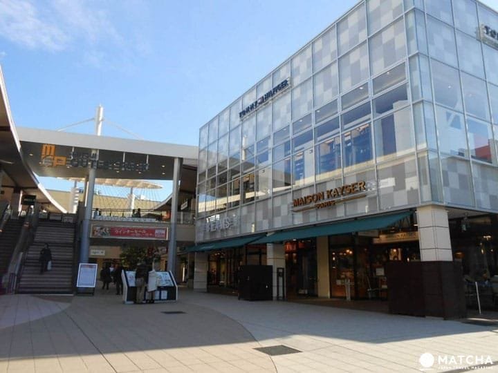Mitsui Outlet Park Makuhari! Only 40 minutes From Narita Airport