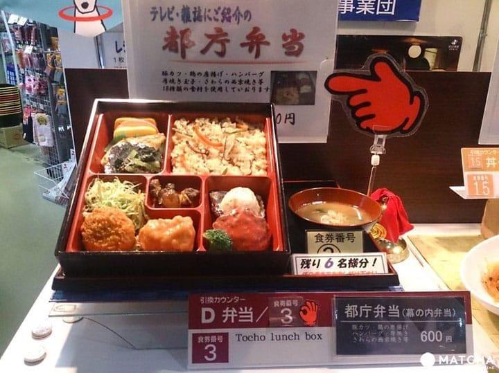 신주쿠 「도청 직원 식당」에서 도쿄 풍경과 저렴하고 맛있는 식사 즐겨보기