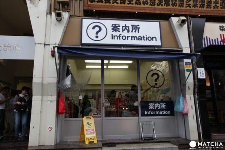 Plat Tsukiji - The Visitors' Guide To Tsukiji Market