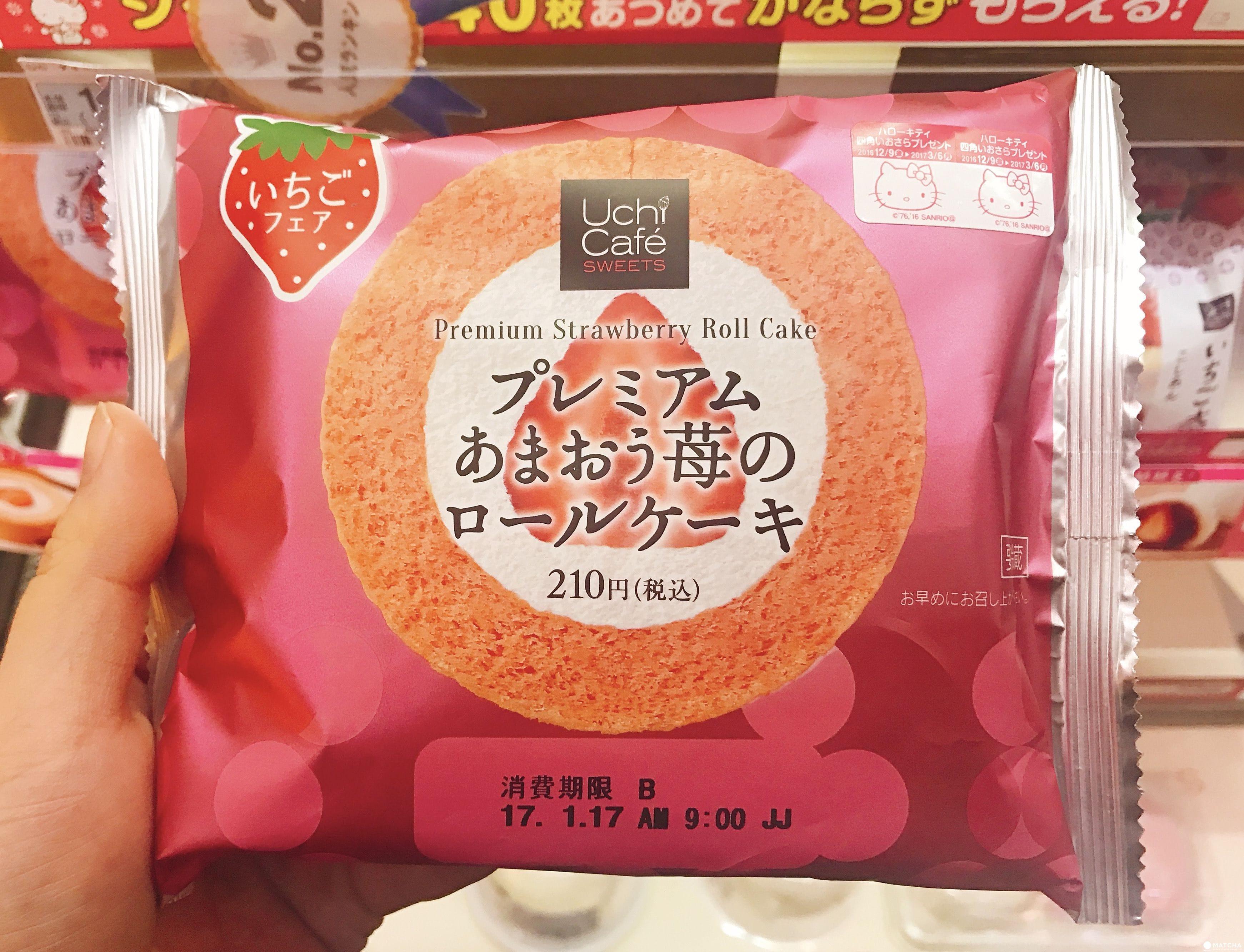 [ 春季限定 ] 春天來日本一定要蒐集的『草莓商品』一次報你知!