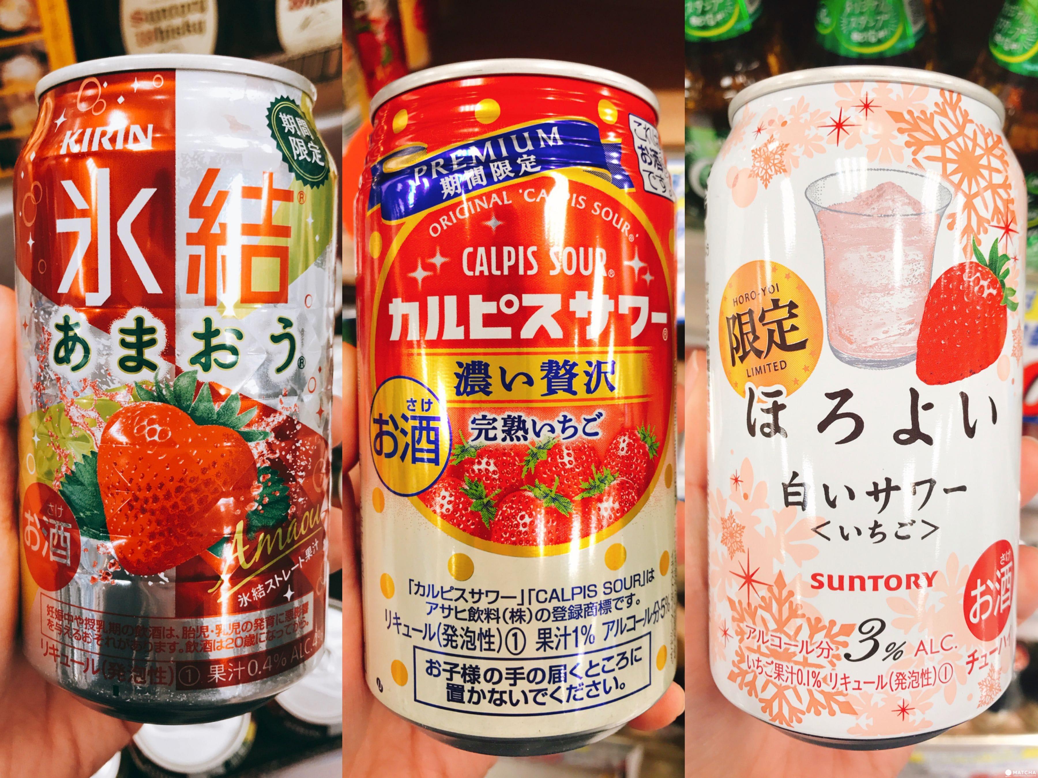 [ 春季限定 ] 日本便利商店超市『草莓新品』一次報你知!
