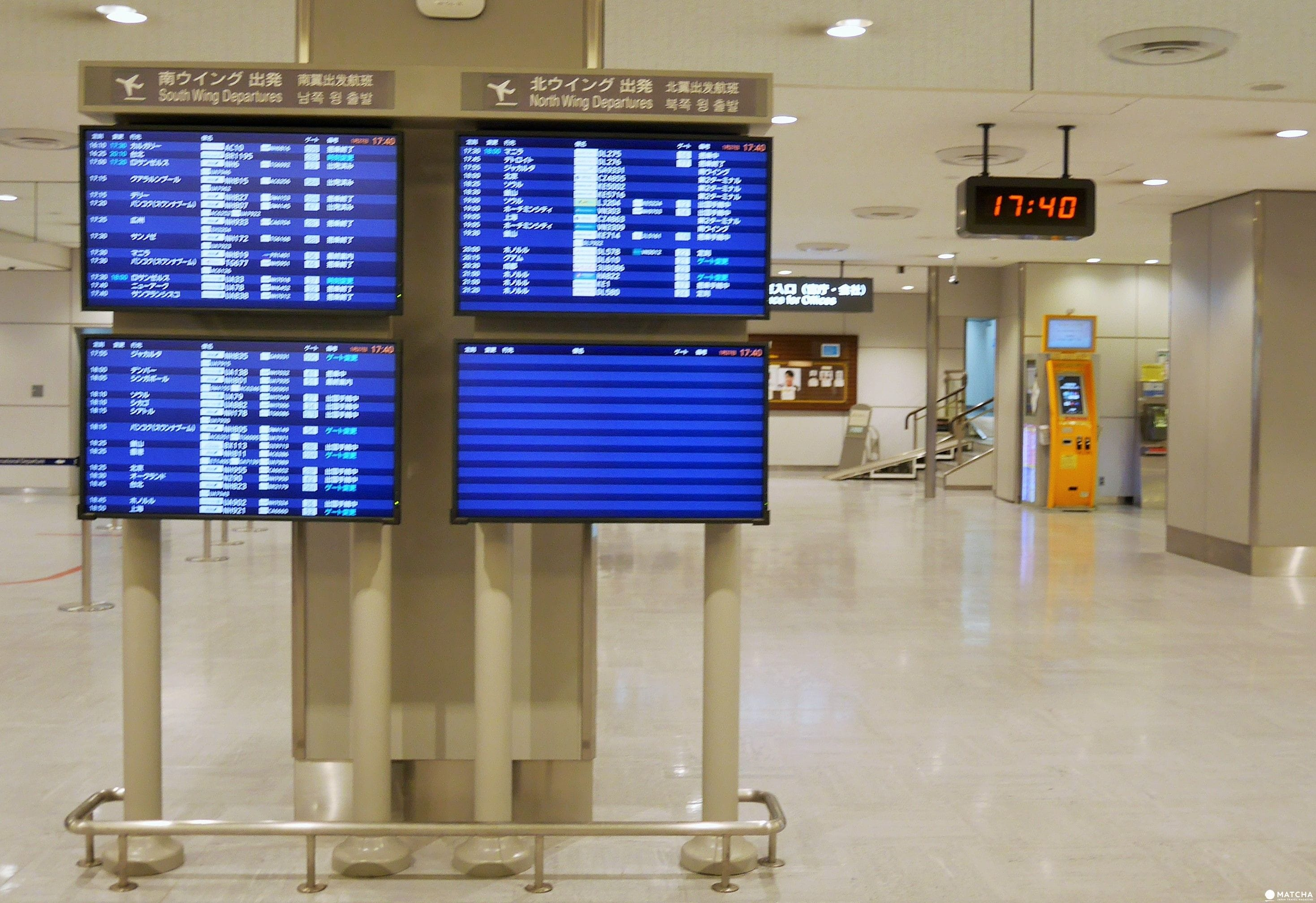 成田空港旬のこと