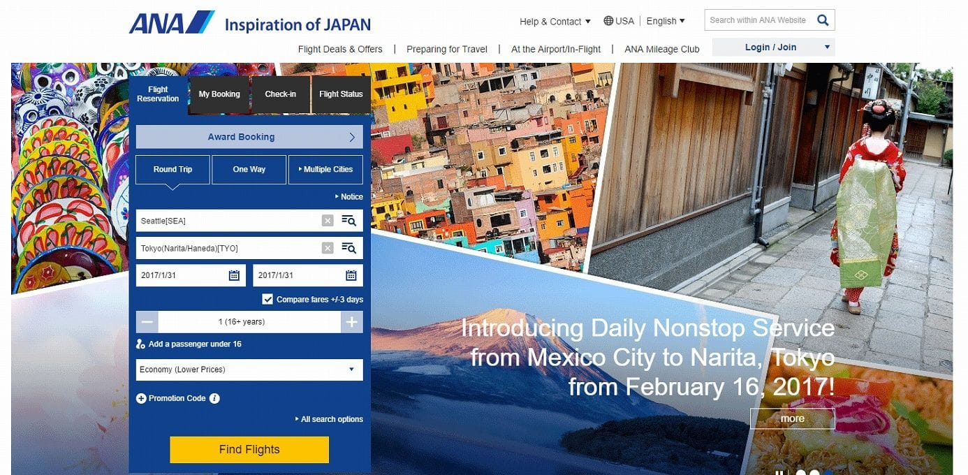日本國內を安く移動するなら、ANAの國內線がお得で予約方法も簡単!