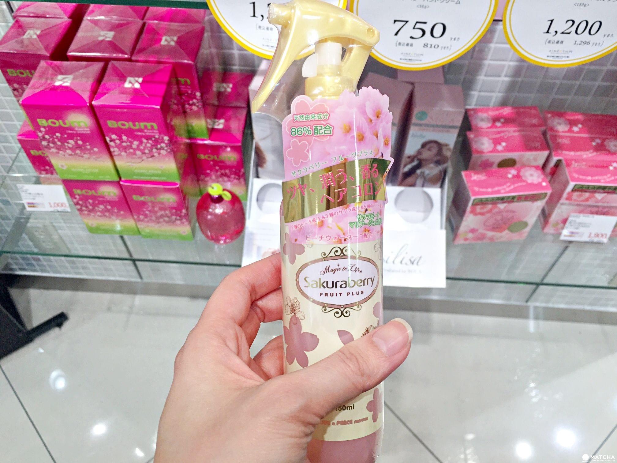 讓全身散發櫻花氛圍的藥妝與小物9選