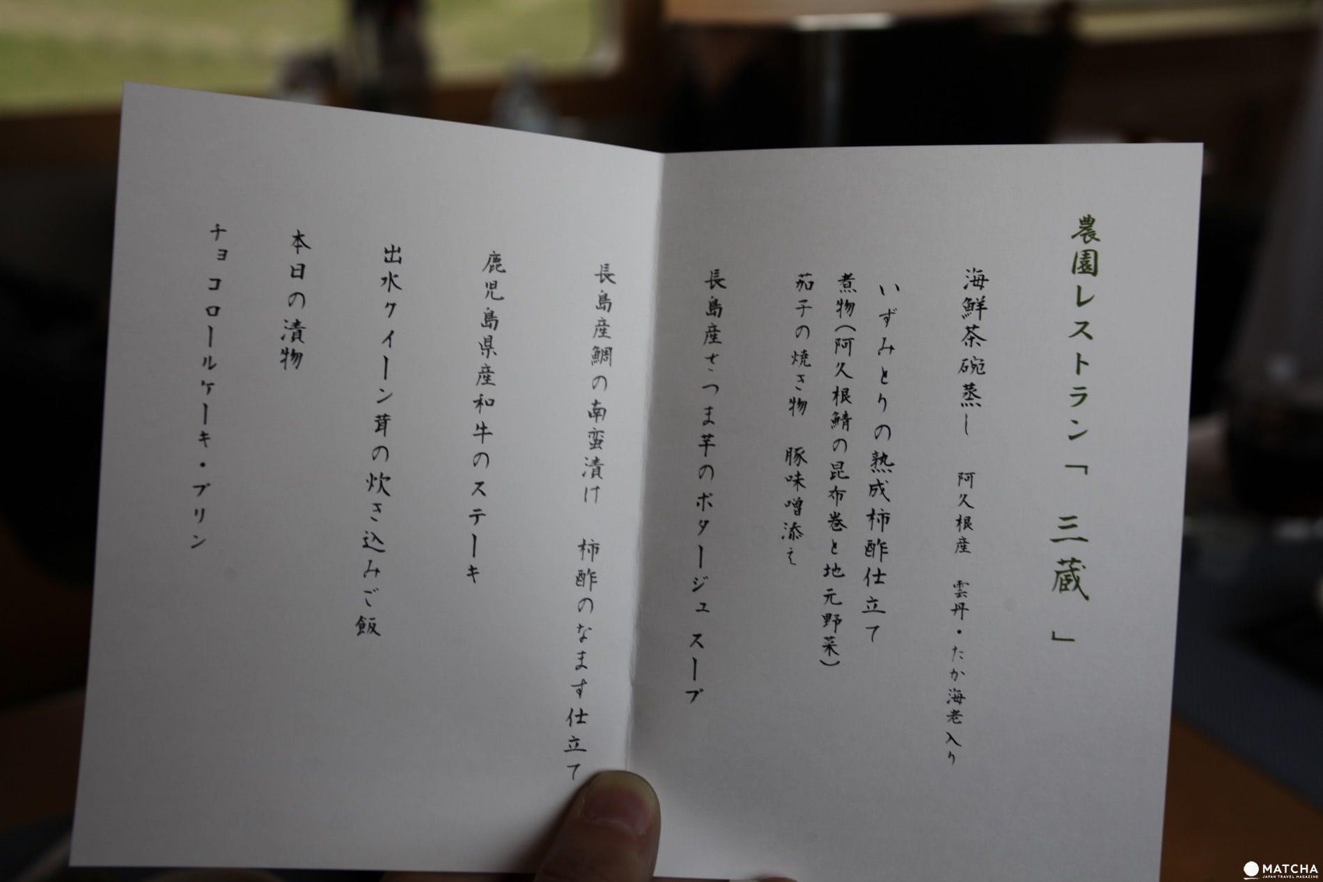 【鹿児島案件】オレンジ食堂