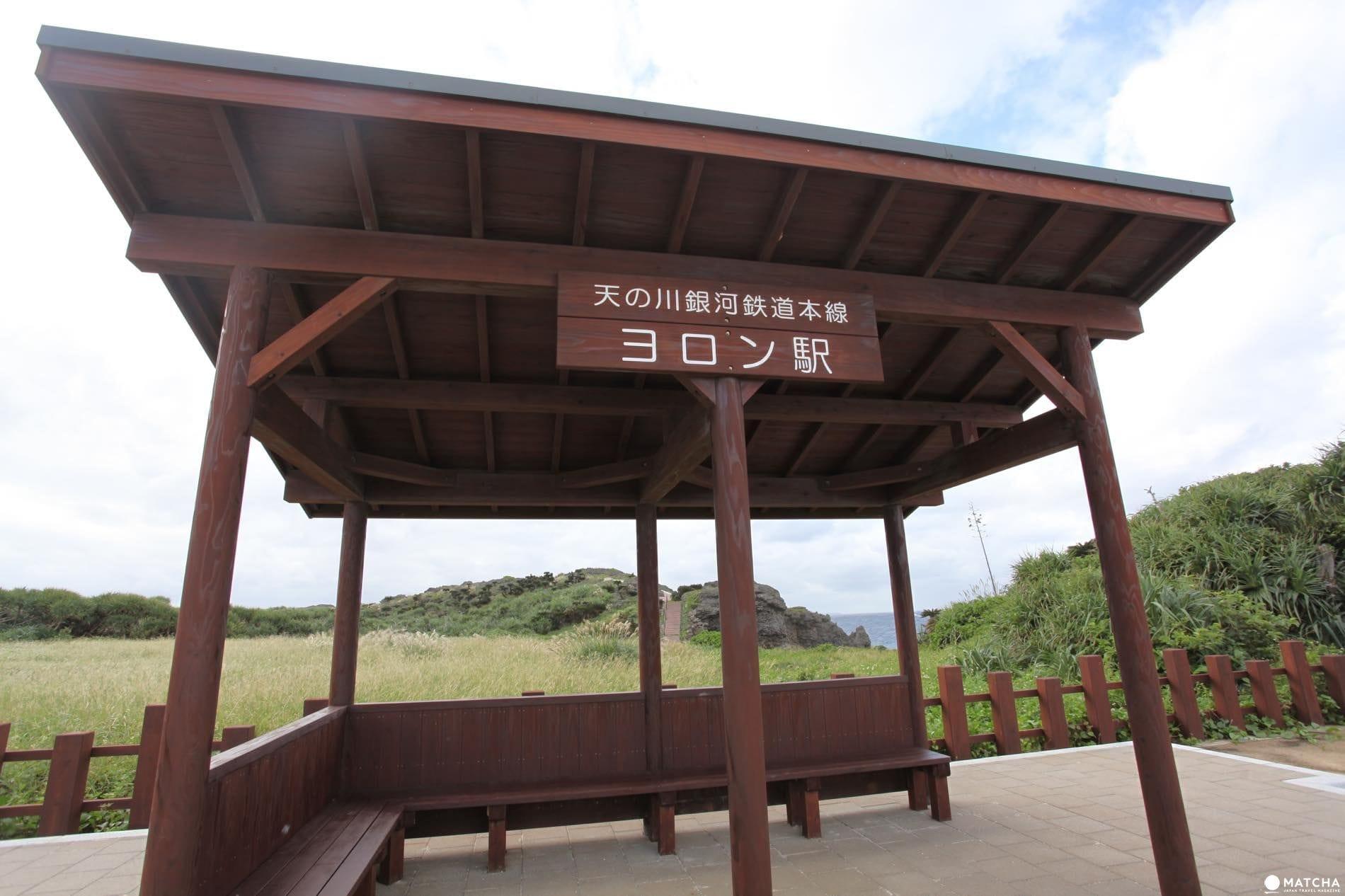 鹿児島最南端!!美しいビーチが広がる楽園「與論島」の魅力7選
