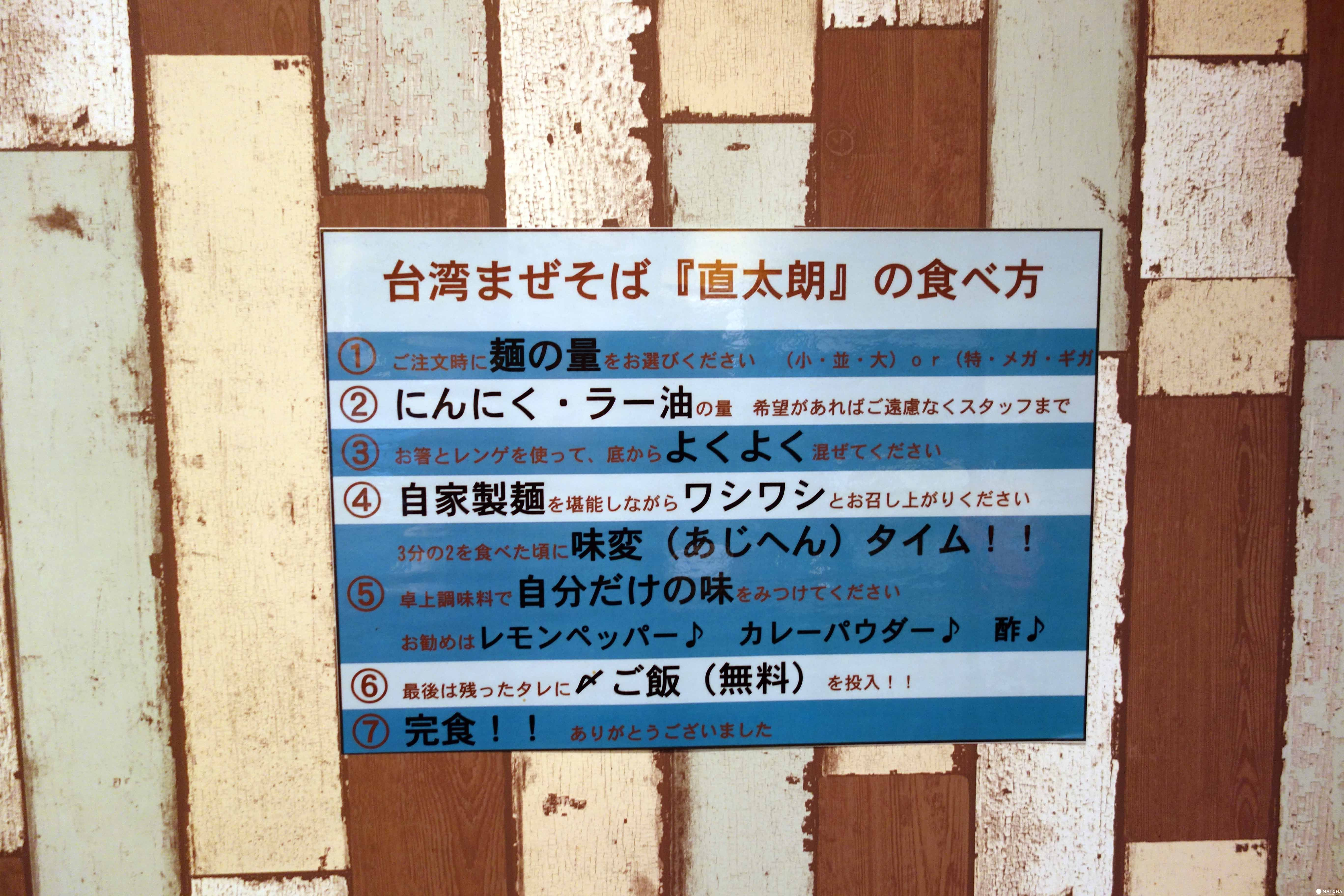 京都台灣拌麵的第一把交椅--煌雞