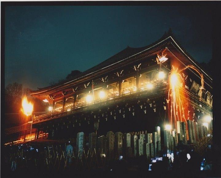 Shuni-e, A Todaiji Temple Ceremony Heralding The Arrival Of Spring