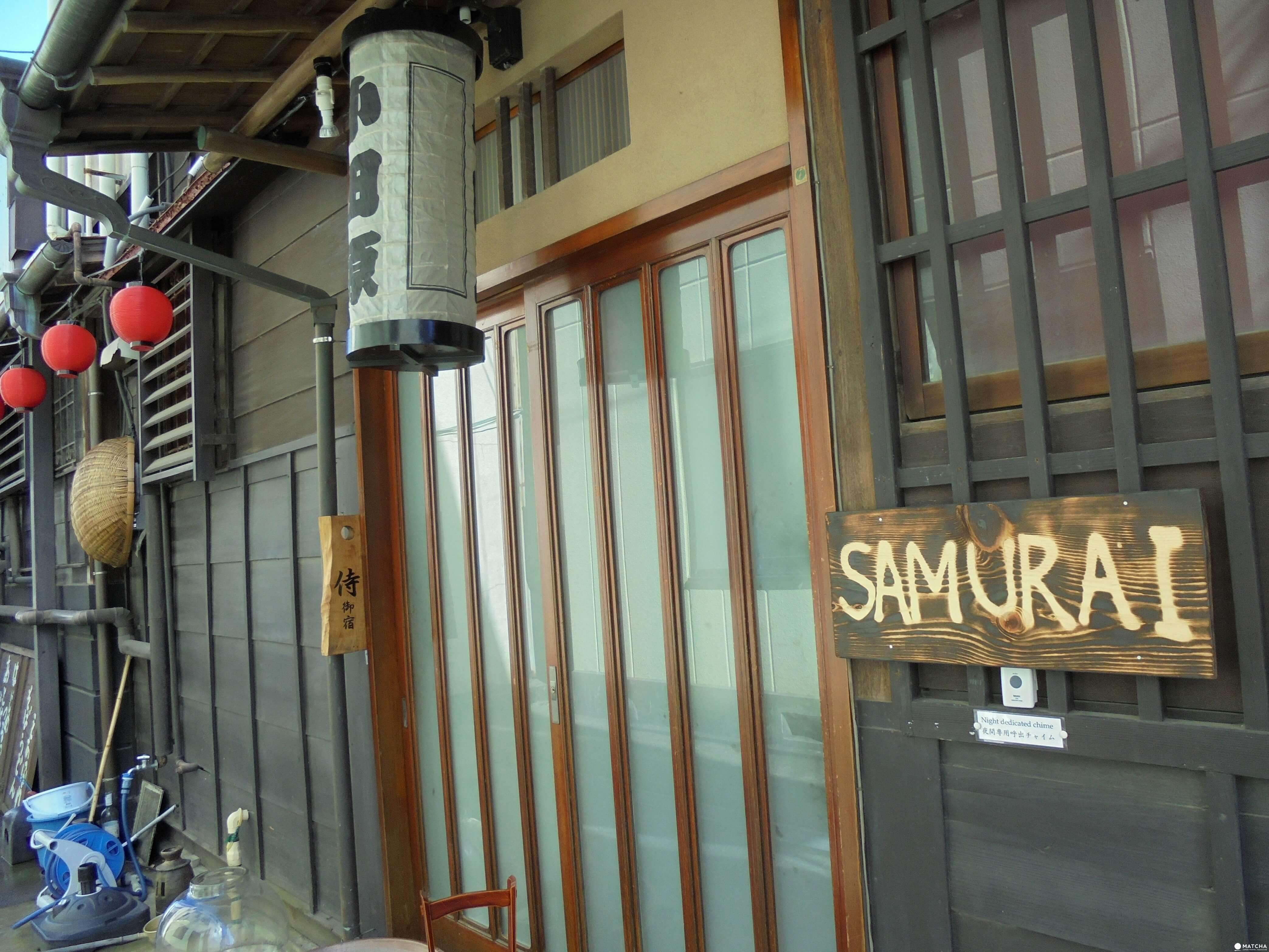 富士山や箱根観光の拠点に。神奈川県小田原ゲストハウス「侍御宿」