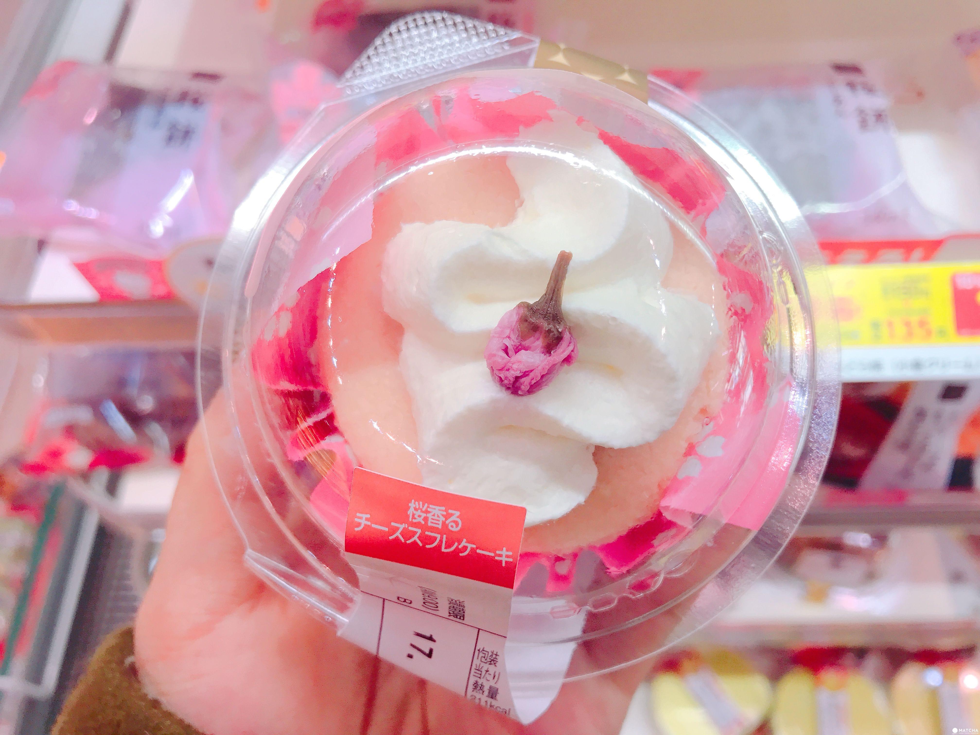 【春天限定】日本便利商店粉紅泡泡櫻花商品特輯