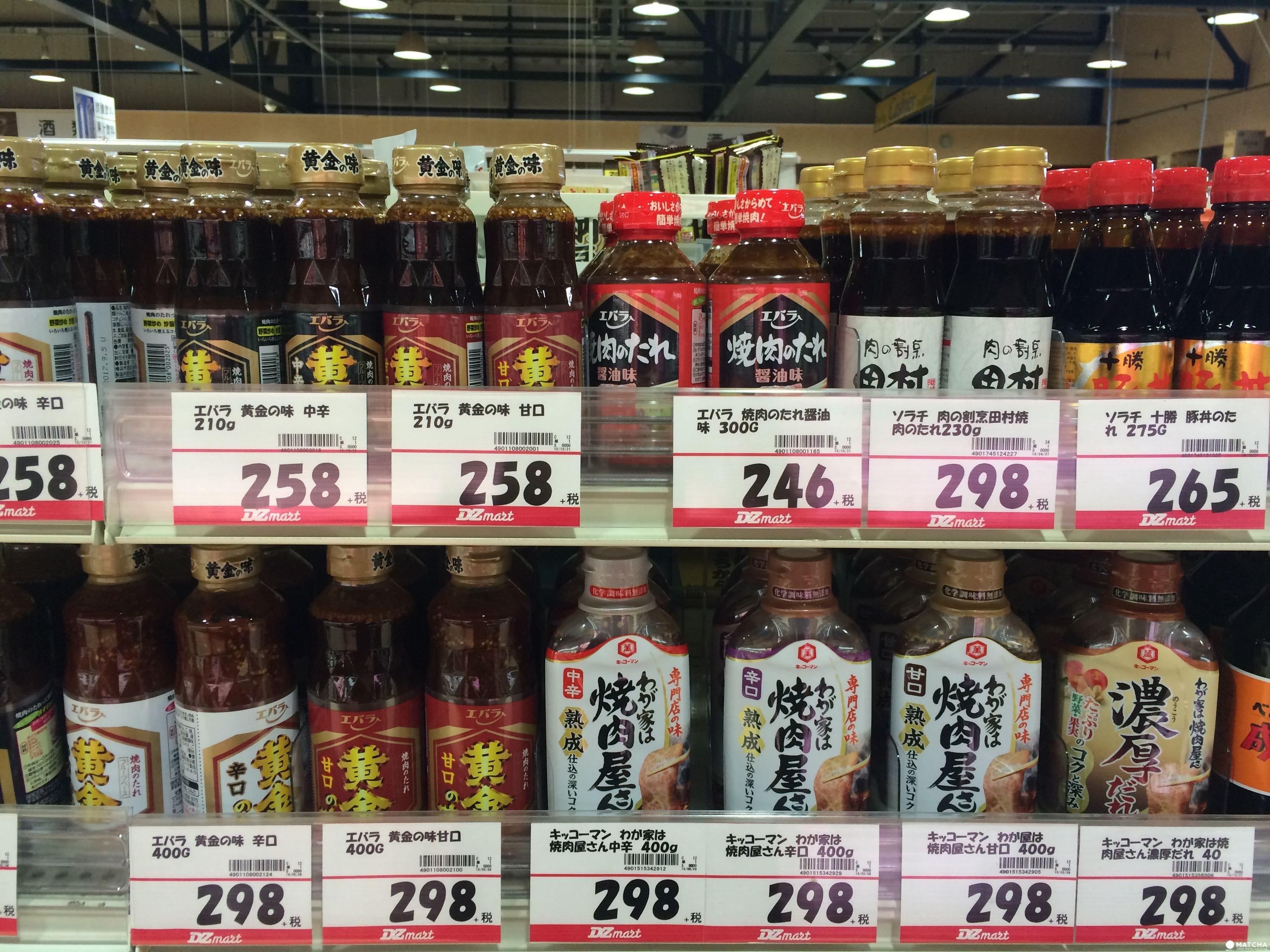 【日本醬料調味料】方便實用