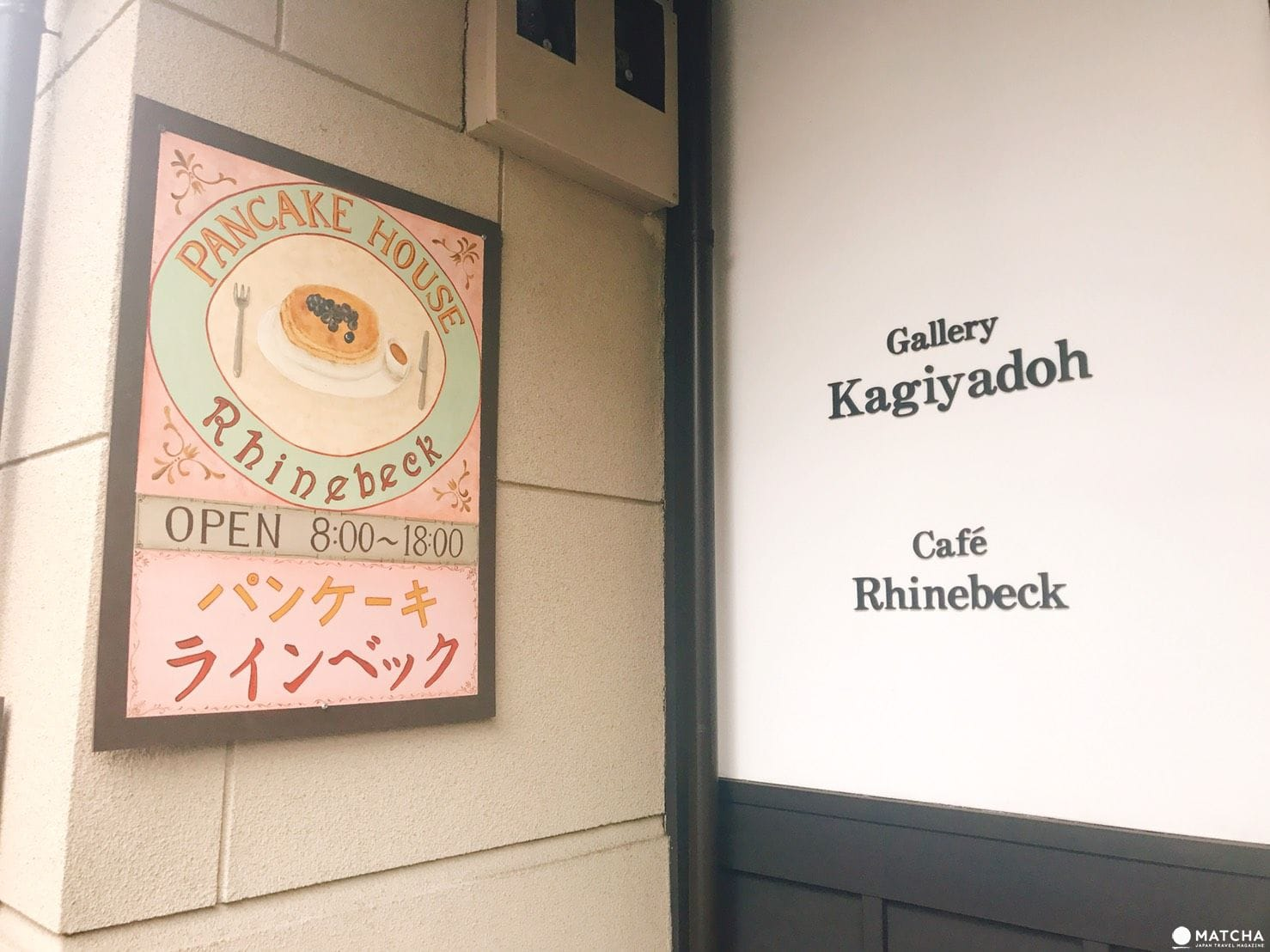 【松之助--京都在地鬆餅甜點】當日本女孩與美式甜點相遇