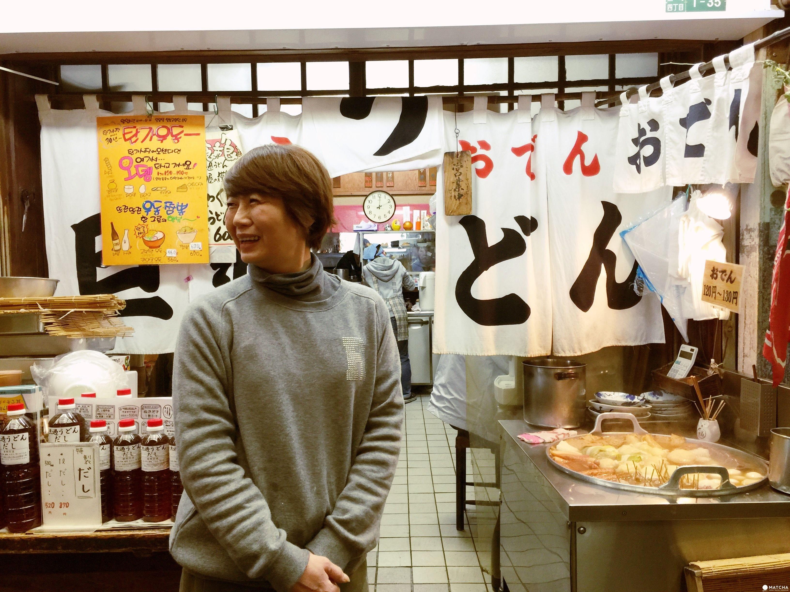 昭和氛圍氣息濃厚的北九州市廚房「旦過市場」