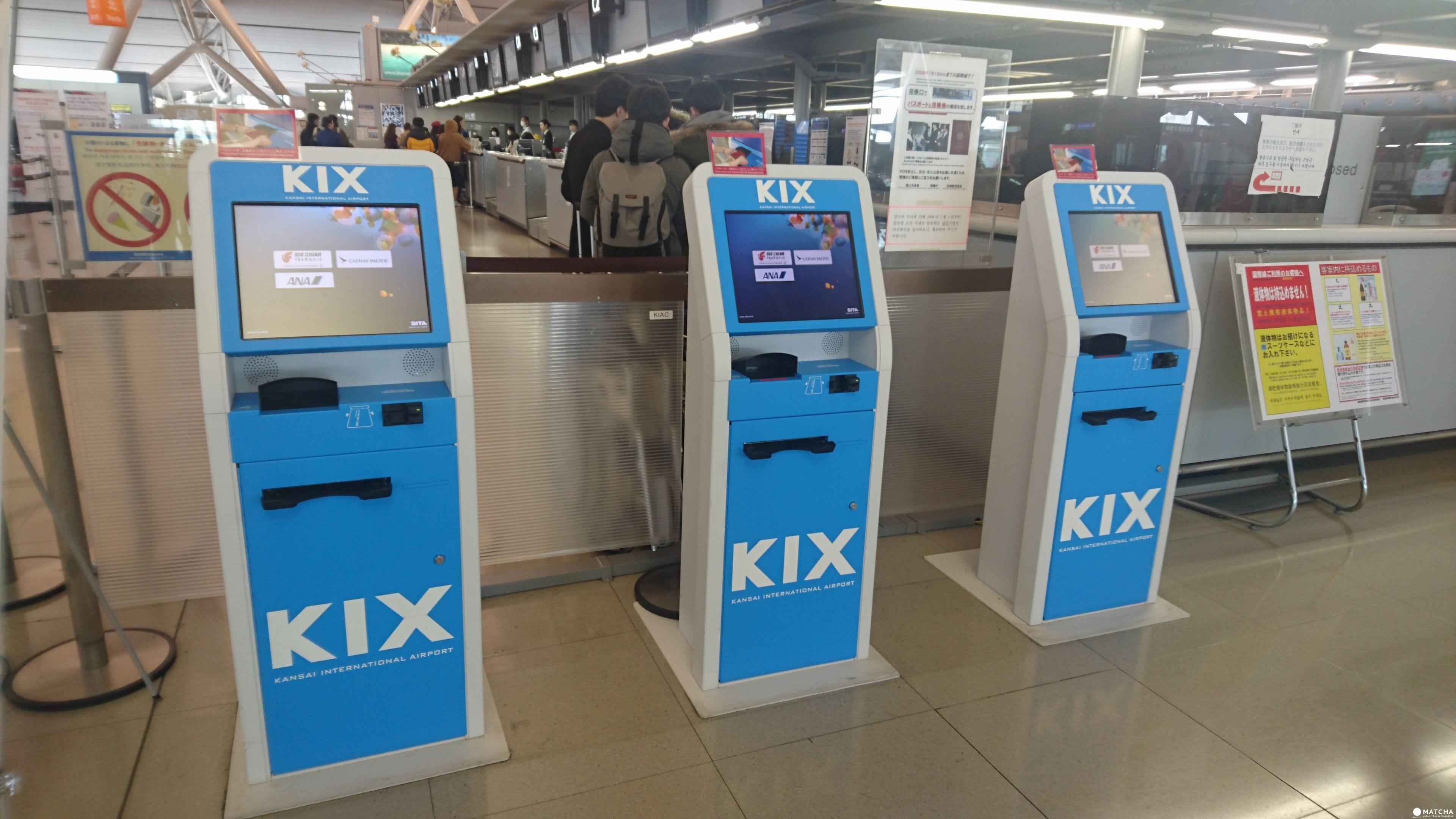 關西機場一卡通!讓KIX-ITM卡為你省荷包