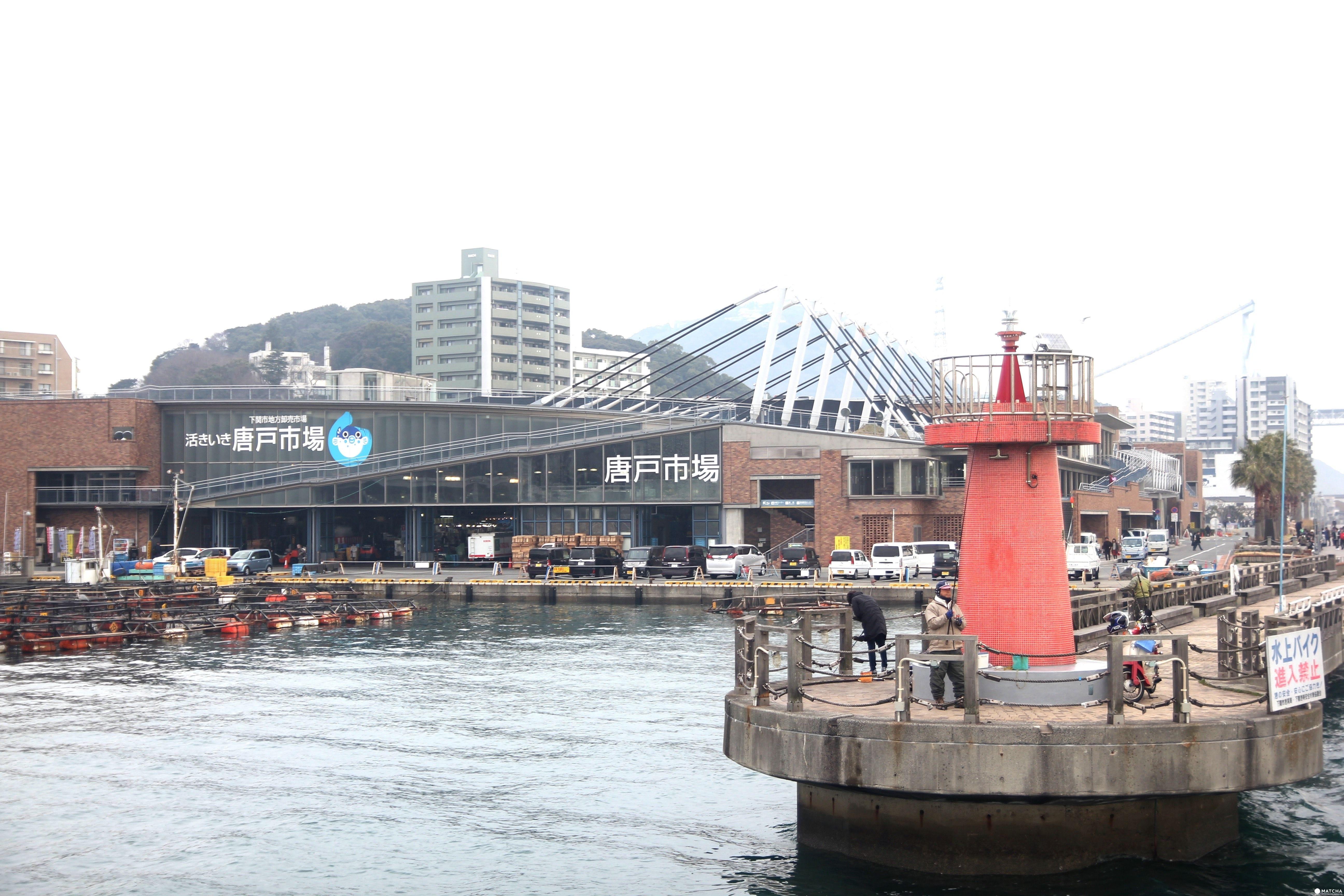 只要五分鐘,讓你享盡本州與九州的港都觀光風情:搭快艇穿越關門海峽吧