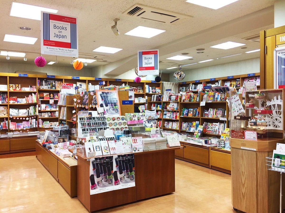 意外な旅先が見つかるかも。東京でどこに行くか迷ったら書店へ行こう